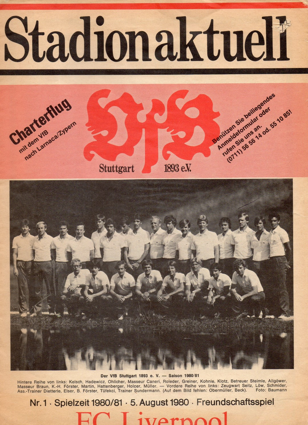 Matchdetails From Vfb Stuttgart Liverpool Played On Tuesday 5 August 1980 Lfchistory Stats Galore For Liverpool Fc