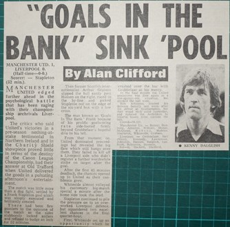 Goals in the bank sink Pool