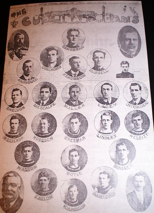 Фото команд перед фіналом