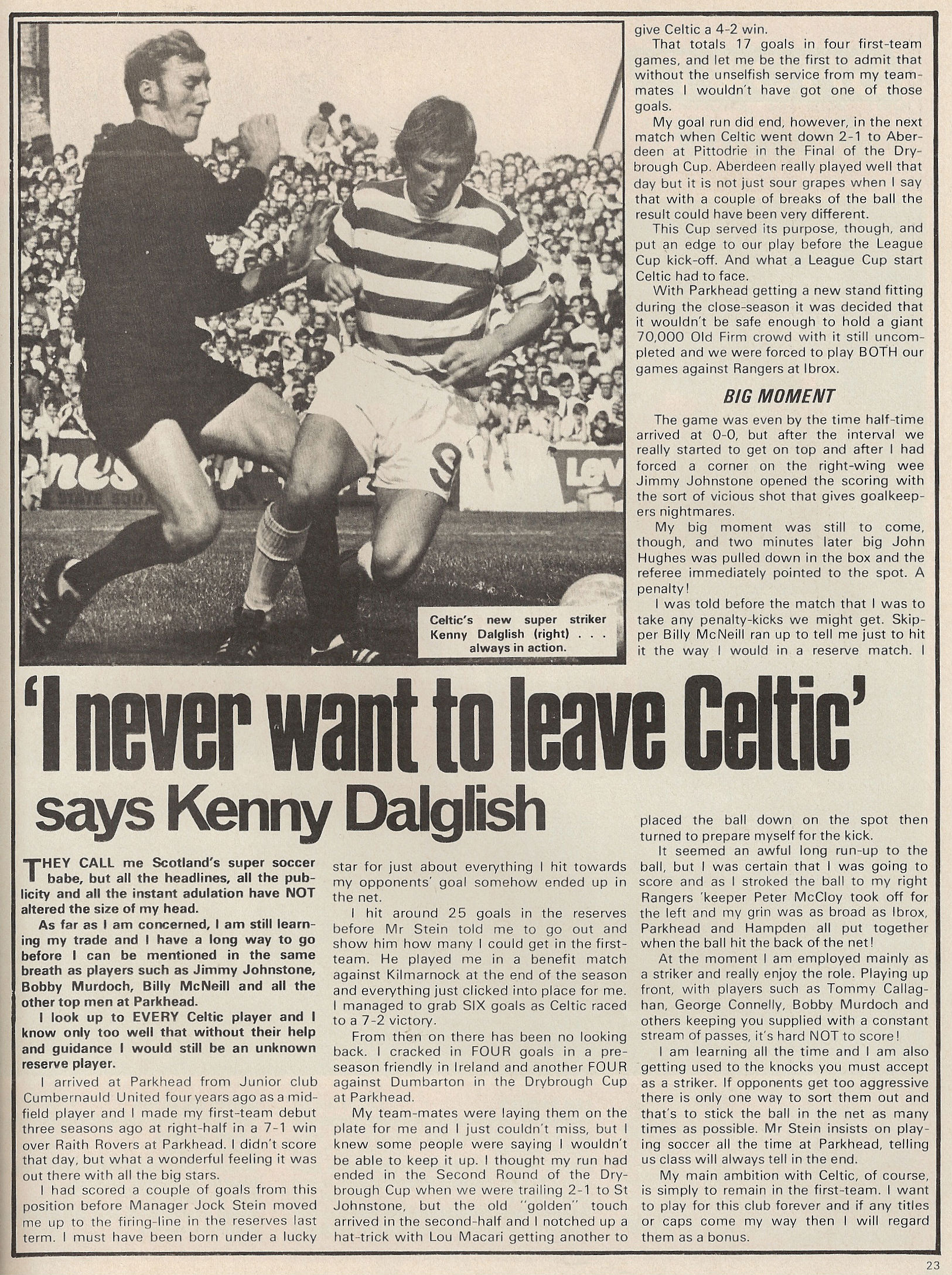 I never want to leave Celtic - 16 October 1971