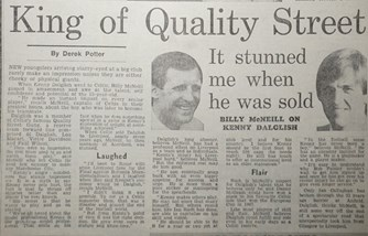 King of quality street - 23 February 1984