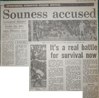 Souness accused - 11 April 1984