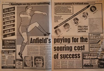 The Soaring cost of success - 11 August 1978
