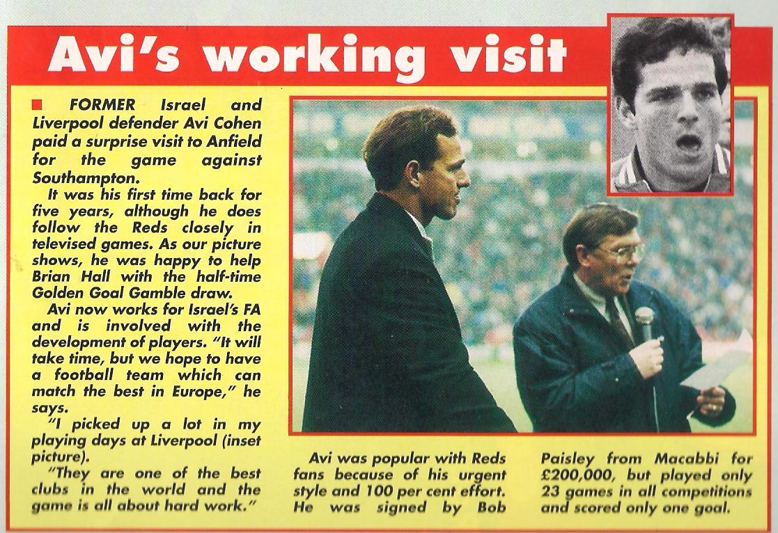Avi's working visit in 1996