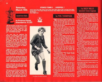 Game review by Phil Thompson against Ipswich on 10 March 1979