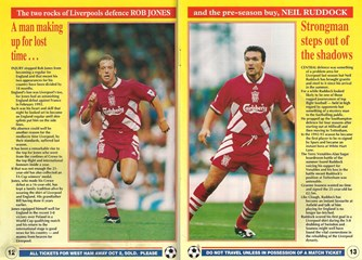 The two rocks of Liverpool defence - 1994