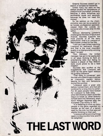 The last word by Souness - Liverpool fan club magazine 1984