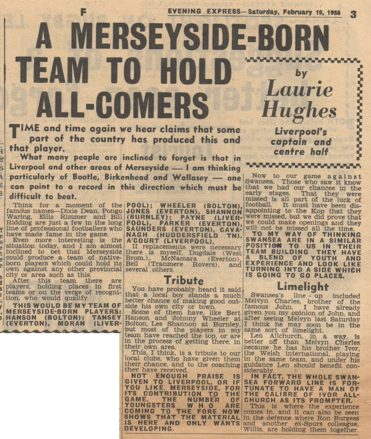 A Merseyside team to to hold all comers - 19 February 1955