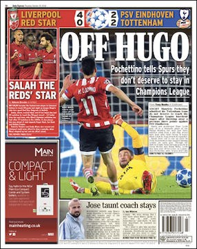 Express Sport BackPage