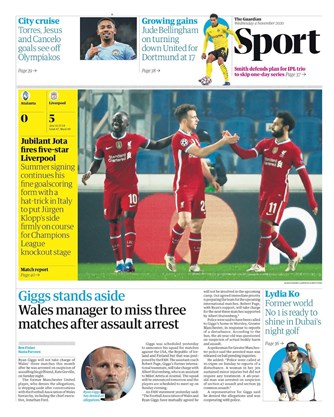 Guardian Backpage