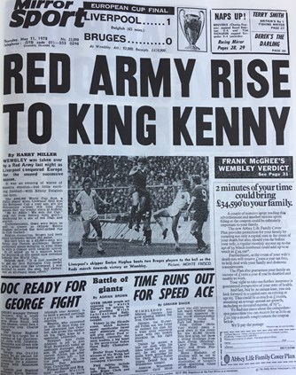 Red Army Rise To King Kenny