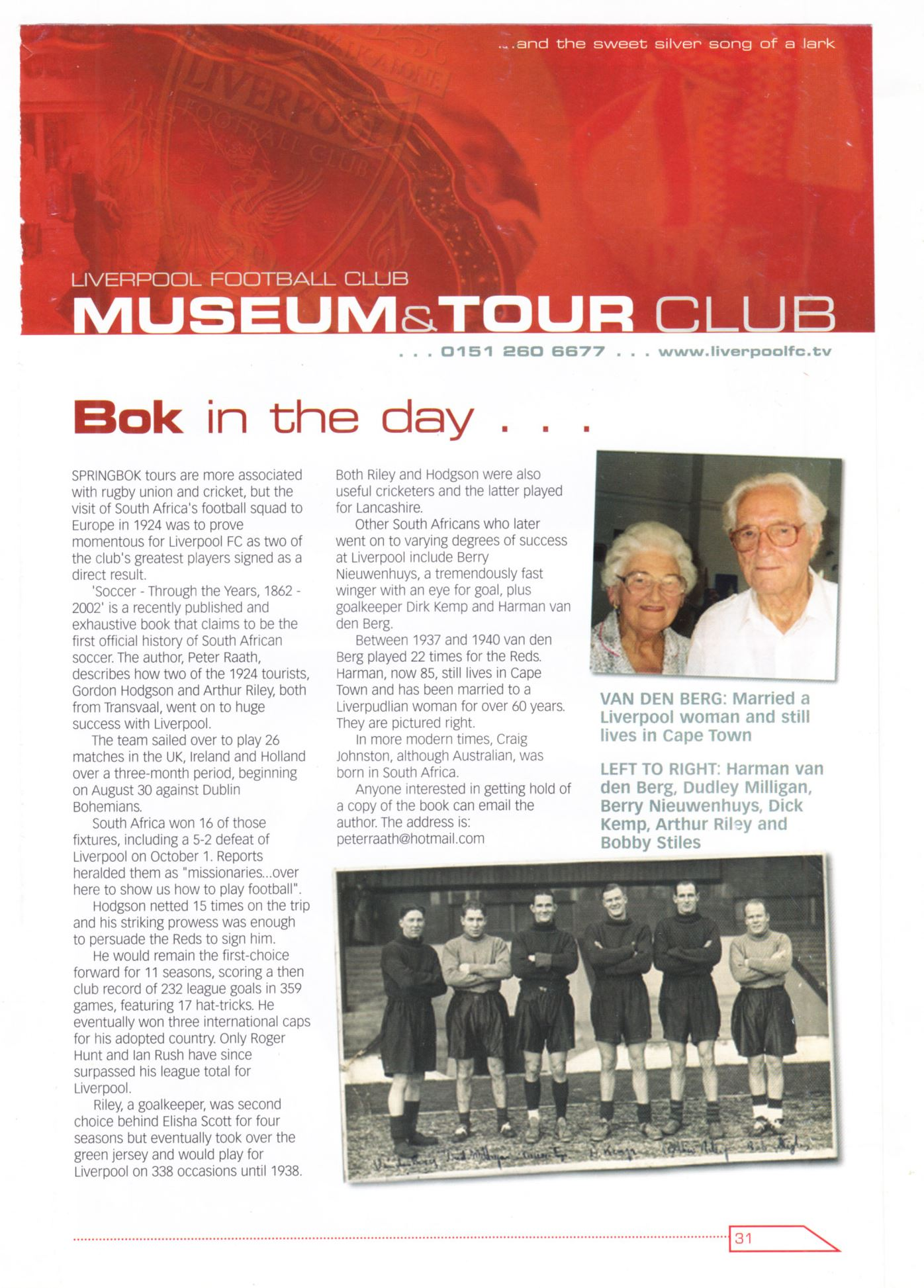 Bok in the day - Liverpool match programme 1994